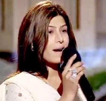 گلوکارہ شبنم مجید کو بالی ووڈ سٹار شاہ رخ خان نے بھارت آنے کی دعوت ..