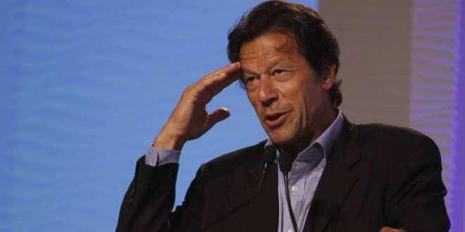 سابق صدر ہندو کونسل پاکستان راجہ اسرمال منگلانی اور ساتھیوں کی عمران ..