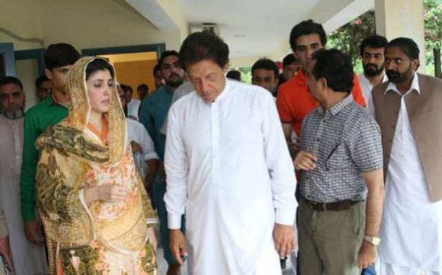 عائشہ گلالئی کے الزامات پر پارلیمانی کمیٹی قائم کرنے کا معاملہ، تحریک ..