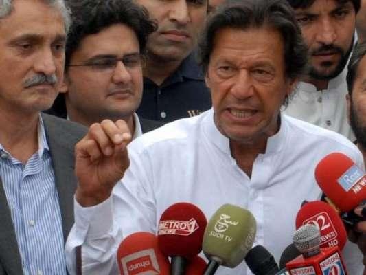 الیکشن کمیشن میں عمران خان کے خلاف توہین عدالت کیس کا فیصلہ محفوظ