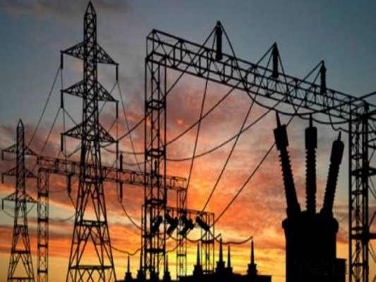 وفاقی وزیر پاور ڈویژن اور وزیر مملکت پاور ڈویژن کی بجلی کی ریکارڈ پیداوار ..