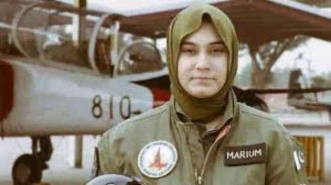 پاک فضائیہ کی پہلی خاتون پائلٹ مریم مختار کی دوسری برسی کل منائی جائے ..