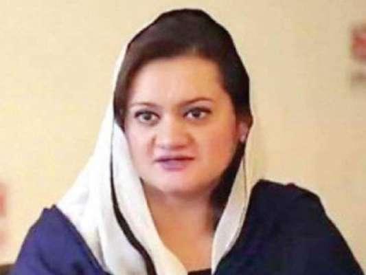 صحت مند پاکستان کے حصول کیلئے آگہی ناگزیر ہے، مریم اورنگزیب