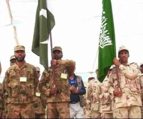 پاکستان اورسعودی عرب کی خصوصی افواج کی مشترکہ فوجی مشقیں '' شہاب 2'' ..