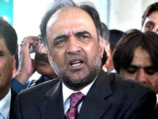 بلاول بھٹو پاکستان کا مستقبل،ہم اپنے بہتر مستقبل کیلئے بھرپور سیاسی ..