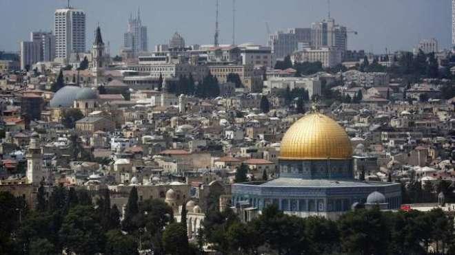 امریکی کی جانب سے یروشلم کو اسرائیلی دارالحکومت تسلیم کرنے پر پوری ..