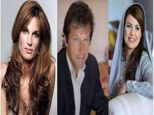 جمائما خان جیسا کوئی نہیں، لیکن ریحام خان کی بات چھوڑ ہی دیں..عمران ..