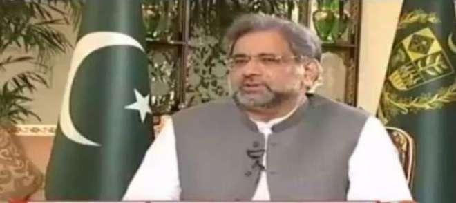 وزیر اعظم کی سپریم کورٹ اور پشاورہائی کورٹ کے دائرہ اختیار کو فاٹا ..