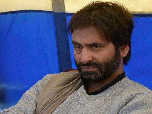 یاسین ملک کی جموں سے نئی دہلی کی تہاڑ جیل منتقلی کی شدید مذمت