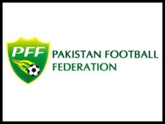فیفا نے پاکستان فٹبال فیڈریشن کی رکنیت معطل کردی