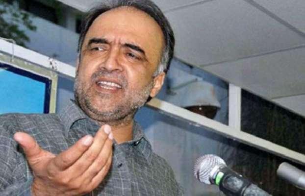 پیپلز پارٹی نے پنجاب میں قومی اور صوبائی اسمبلیوں کے متوقع امیدواروں ..