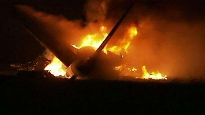مسافر طیارہ گر کر تباہ، تمام مسافروں کی ہلاکت کا خدشہ