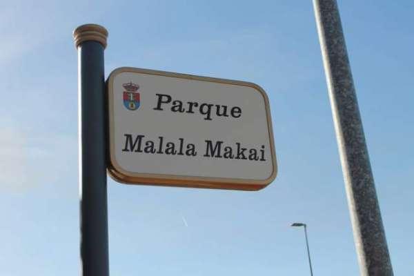 سپین کے پارک کو ملالہ یوسفزئی کے نام سے منسوب کر دیا گیا