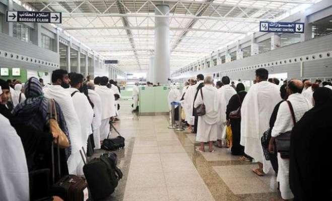 سعودی عرب نے پہلی بار زائرین کی حفاظت کیلئے سیکیورٹی طیارے اور ڈرونز ..