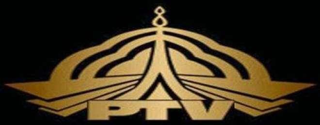 پاکستان ٹیلی ویژن لاہور سینٹرمیں عید کی خصوصی نشریات کی ریکارڈنگ کا ..