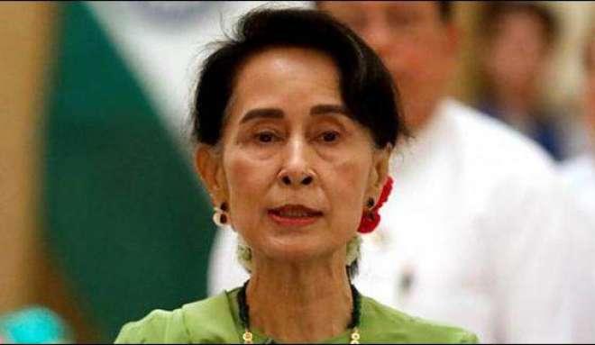 آنگ سیان سوچی کا اقوام متحدہ کے اجلاس میں شرکت سے انکار