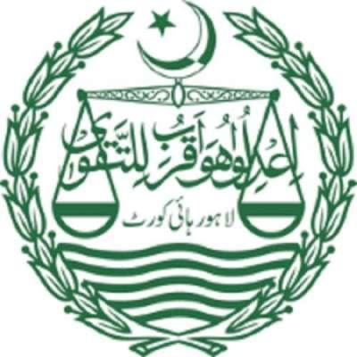 چیف جسٹس لاہور ہائیکورٹ کے حکم پر تشکیل شدہ سموگ کمیشن کا دوسرا اجلاس، ..
