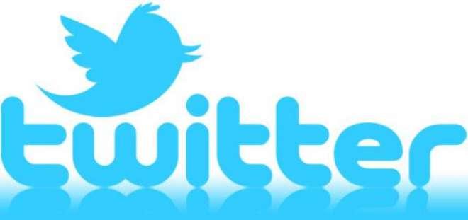 لاہور: ٹوئٹر پر جعلی اکائونٹس سیاسی شخصیات کیلئے بھی پریشانی کا باعث ..