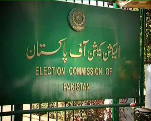 الیکشن کمیشن نے این اے 120 لاہور ،