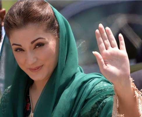کیپٹن(ر)صفدراور مریم نواز کا وطن واپسی کافیصلہ،کل پاکستان پہنچ جائیں ..