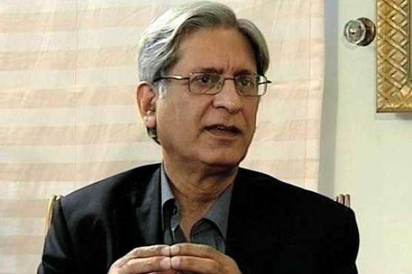 پاکستان پیپلز پارٹی نے سپریم کورٹ کے جے آئی ٹی بنانے کے فیصلے کو مسترد ..