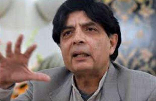 ایک حلقے سے الیکشن لڑیں گے یا تین حلقوں سے، چوہدری نثار نے حتمی اعلان ..