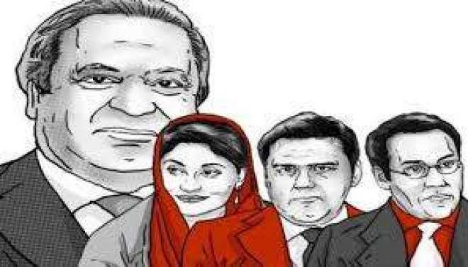 لاہور، پانامہ کیس کا فیصلہ، حکومتی شخصیات کی جانب سے مٹھائی تقسیم کرنے ..
