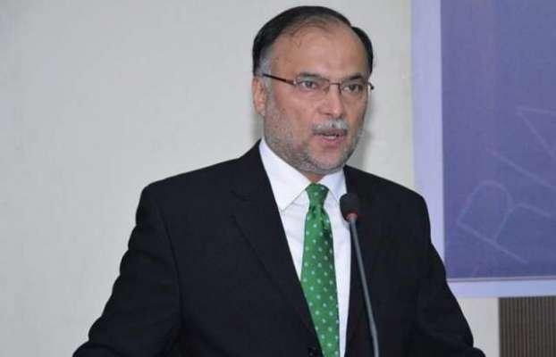 وزیر داخلہ احسن اقبال کی زیر صدارت قومی داخلی سلامتی پالیسی2018-23ء کی ..