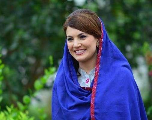 ریحام خان نے عمران خان کی جانب سے باپردہ خاتون سے شادی کرنے کو سیاسی ..