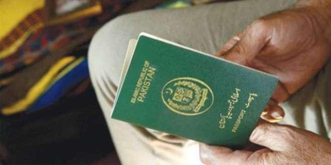 پاکستانی اب پانچ ممالک میں بغیر ویزے کے سفر کر سکیں گے