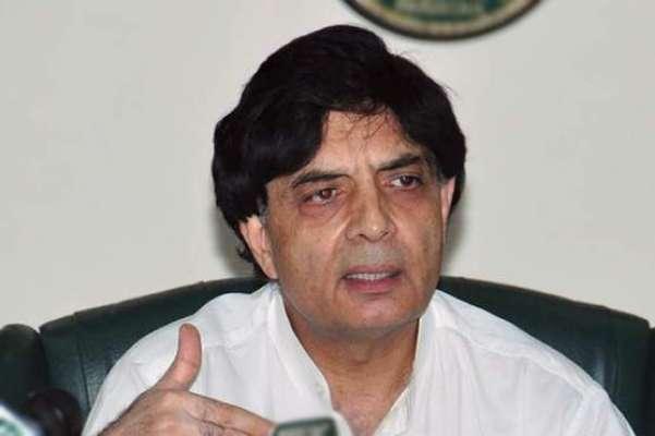 وفاقی وزیرداخلہ کاسیاسی پارٹیوں کی مشاورت سےسوشل میڈیاپرایس اوپیزبنانےکااعلان