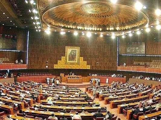 ایوان بالاکا اجلاس، قانون و انصاف کمیشن آف پاکستان (ترمیمی) بل 2017ء متعلقہ ..