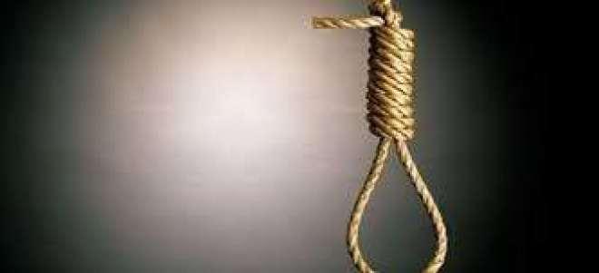 سرگودھا سنٹرل جیل میں تہرے قتل میں سزائے موت کے 2 مجرموں کی پھانسی 2 ..