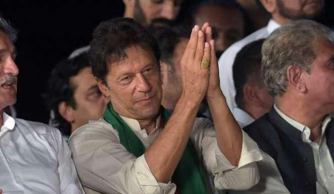پی ٹی آئی کے ٹائیگرز کی جانب سے تیارکردہ گانا عمران خان کو بھاگیا،