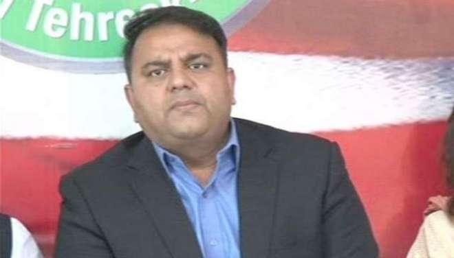 الیکشن کمیشن نے صبر کی بجائے جلد بازی کا مظاہرہ کیا،فواد چوہدری