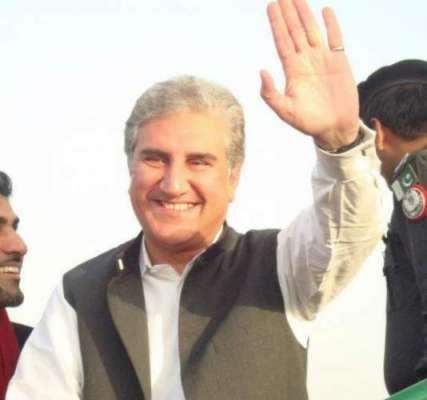 انتخابات سے قبل شاہ محمود قریشی کے لیے بڑی خوشخبری آ گئی