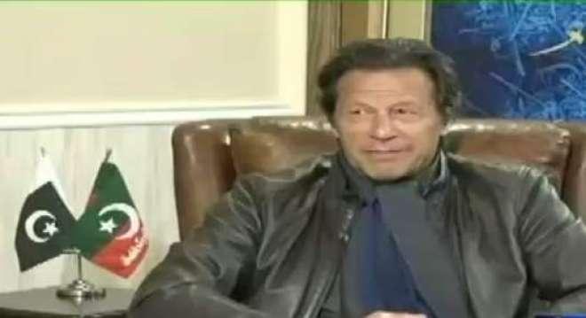 عمران خان نے اپنے زمانہ طالب علمی کا دلچسپ واقعہ سنا دیا