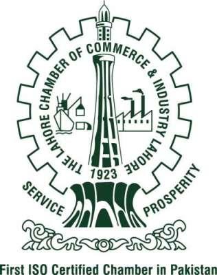 امجد علی جاوا لاہور چیمبر کے قائم مقام صدر بن گئے