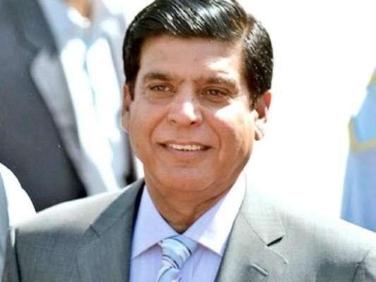راجہ پرویز اشرف کی خلاف پیپکو میں غیر قانونی بھرتیوں کے کیس کی سماعت ..