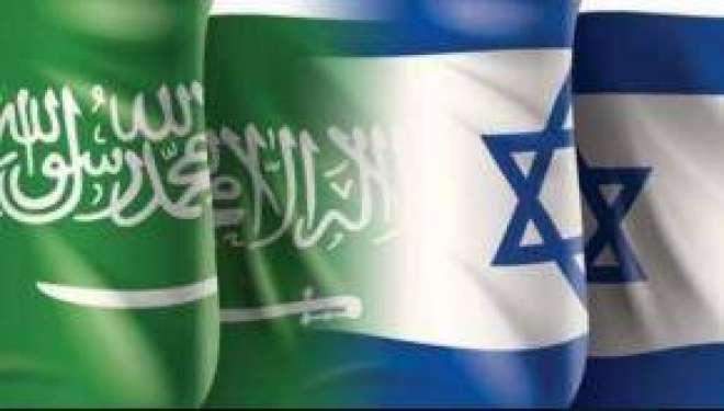 اسرائیل سعودی عرب سے خفیہ معلومات کے تبادلے پر تیار