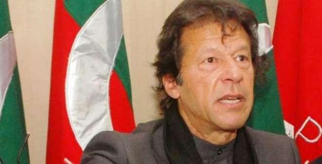 پاکستان تحریک انصاف کے چیئرمین عمران خان دو روزہ دورے پر کل کراچی پہنچیں ..