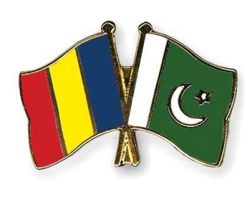 پاکستان اور رومانیہ کا اقتصادی،تجارتی،دفاعی،سائنس و ٹیکنالوجی سمیت ..