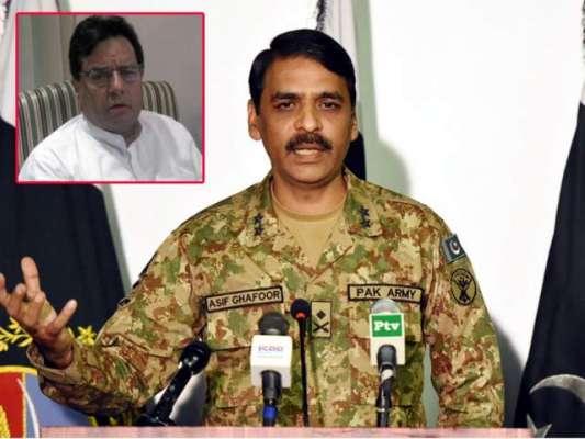 کیپٹن (ر) صفدر کا بیان سنا ہے،تمام اداروں کی طرح فوج میں بھی ہر مسلمان ..