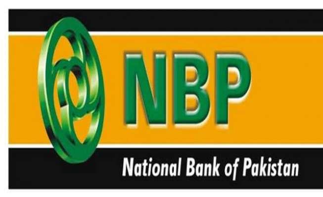 نیشنل بنک کی تمام شاخیں پیر تا جمعہ کھلی رہیں گی، ترجمان