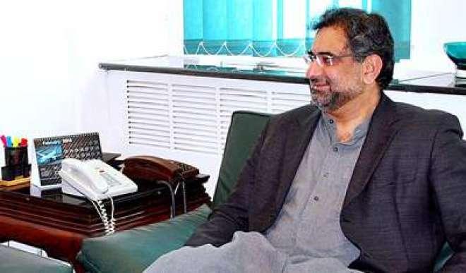 وفاقی حکومت بلوچستان میں بحالی امن کے لئے صوبائی حکومت سے ہر ممکن تعاون ..
