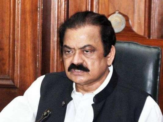 وزیر قانون رانا ثنا اللہ پولیس افسران کے ہمراہ سکیورٹی انتظامات کا ..