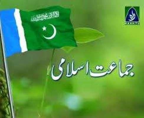 مسلم لیگ ن کیلئے بُری خبراہم ترین رہنما نے ساتھ چھوڑ دیا