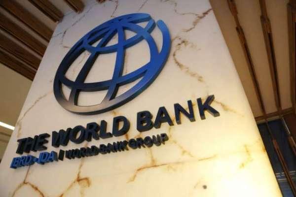 عالمی بنک چار منصوبوں کے زریعے آب و ہوا کی پائیدارترقی کے لئے پاکستان ..