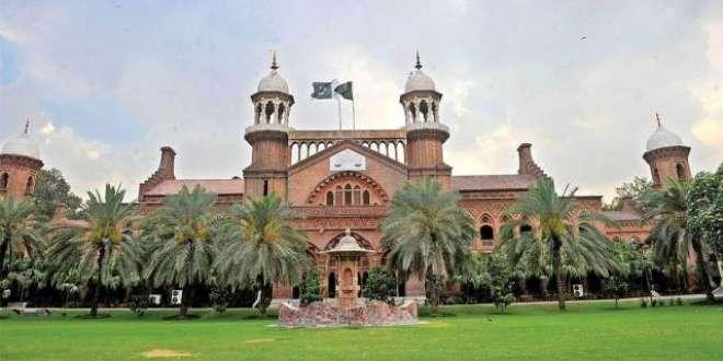 لاہور ہائی کورٹ ، ممنوعہ اسلحہ کی تجدید پر پابندی کے خلاف درخواست پر ..