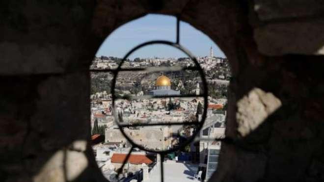 مقبوضہ بیت المقدس دنیا کا قدیم ترین شہر